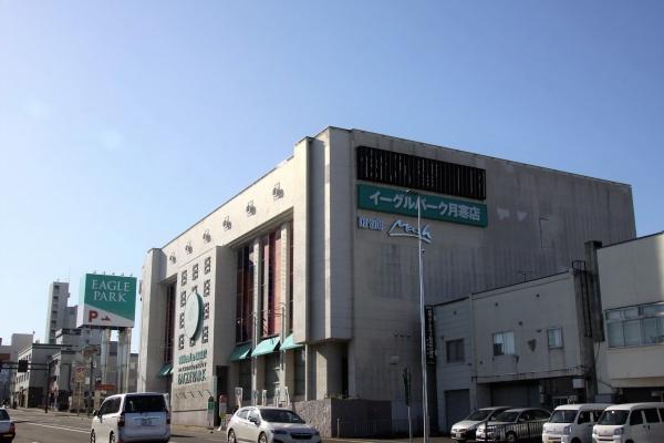 札幌 営業 し て いる パチンコ 店