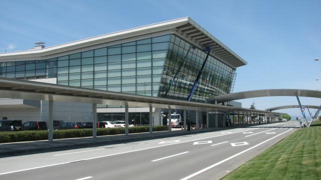 旭川空港ビル
