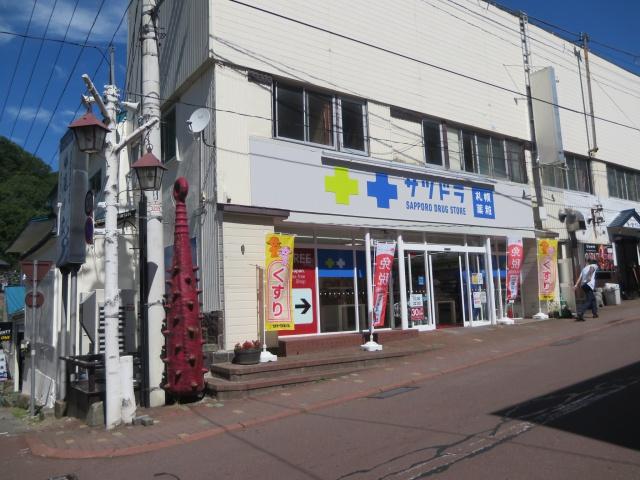 20160810_【写真】登別温泉2号店 041