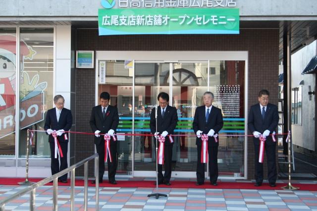 広尾支店画像3