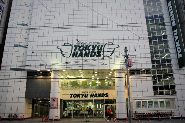 東急 ハンズ 札幌 東急ハンズの店舗一覧 - 東急ハンズ