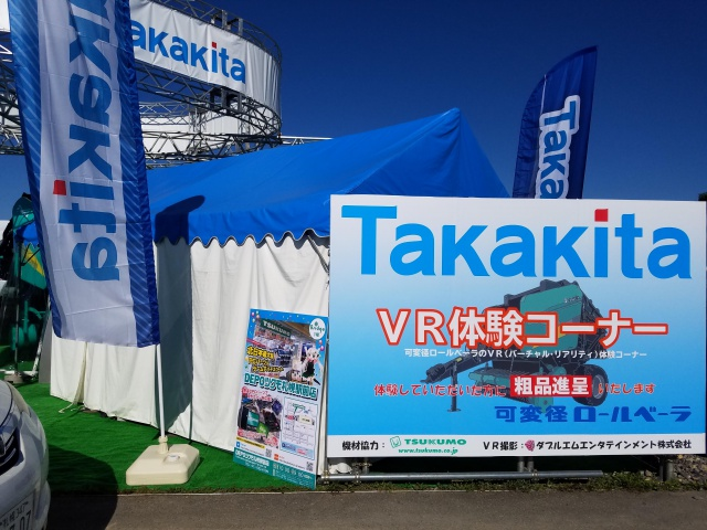 takakita_02
