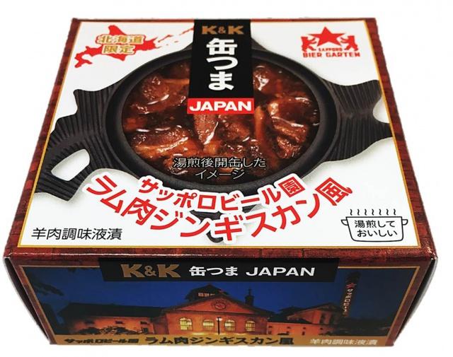 【画像】缶つまJAPANジンギスカン