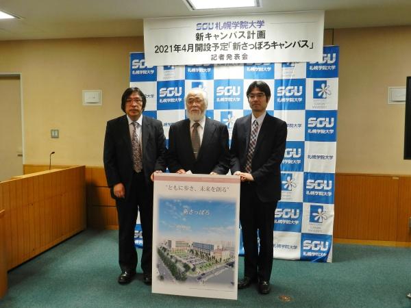 札幌 学院 大学 オンライン キャンパス