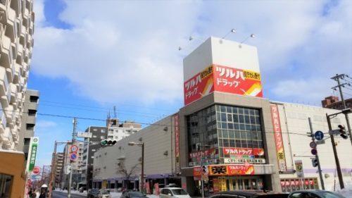 長谷川産業がJR琴似駅東口に「メガアウトレット琴似店 ...
