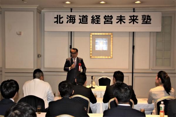 失敗の仕方をよく見ろ」、長谷川榮一首相補佐官が北海道経営未来塾で ...