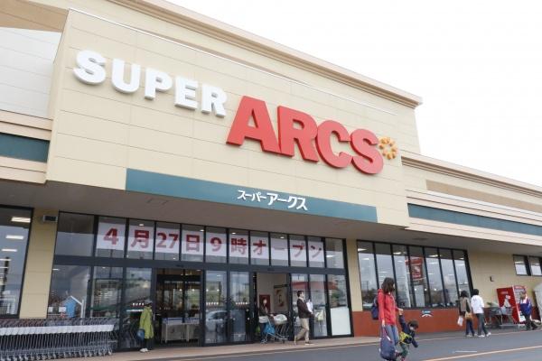 DCMホーマックが鳥取大通に新店舗、旧十條サービスセンター跡地に20 ...