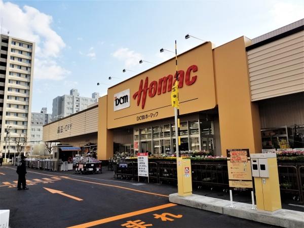 ホーマック 桑園 店 DCMホーマック 桑園店|店舗・チラシ|DCMホーマック