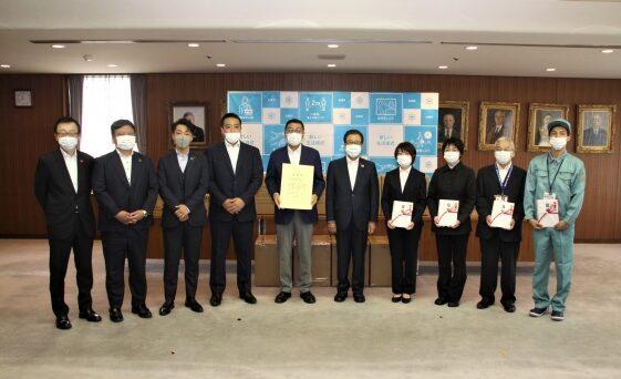 札幌 金 従事 者 医療 給付 新型コロナウイルス感染症対応従事者慰労金(医療分)給付事業のご案内
