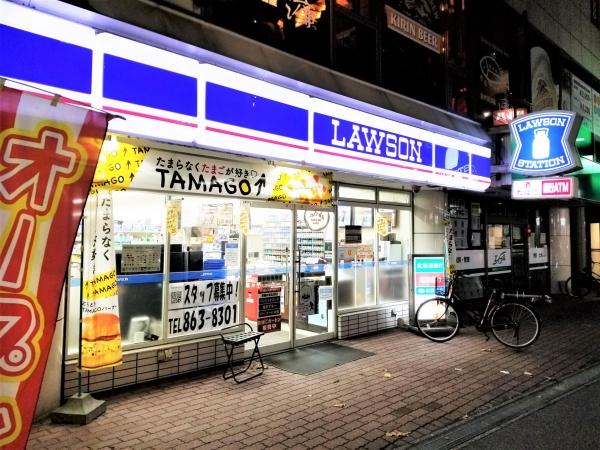 イーツ 札幌 ウーバー