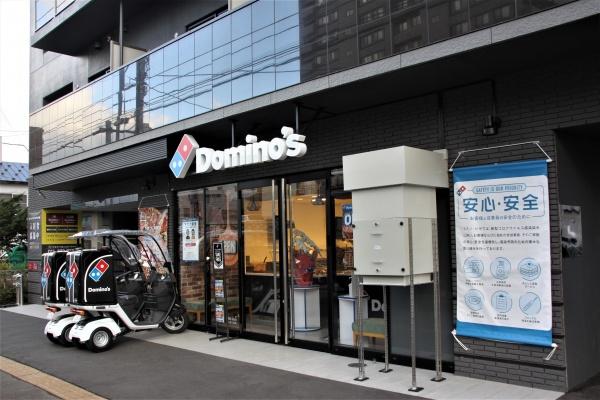 札幌 ドミノピザ