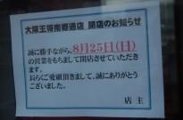 DSC_5012
