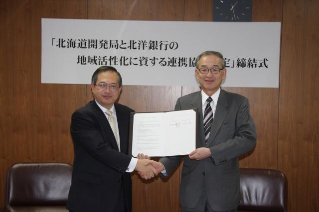 141105北海道開発局との連携協力協定締結式 017