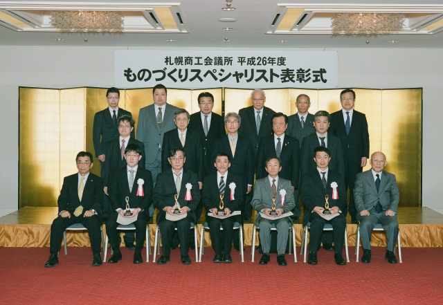 20150314