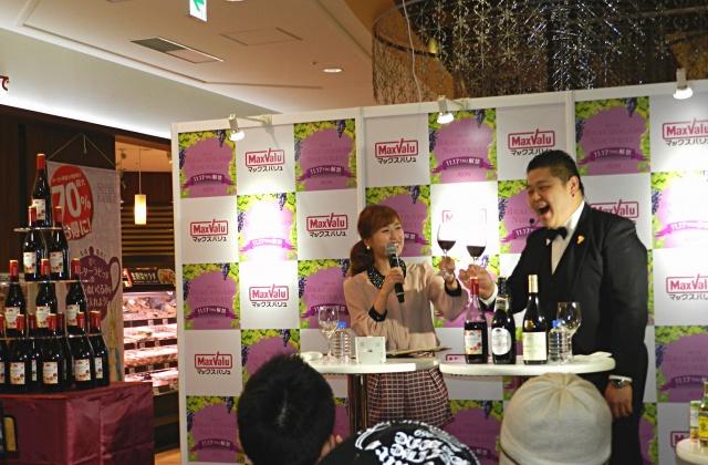 ボージョレ・ヌーヴォーの解禁を祝う「乾杯!」の掛け声で始まったトークショー