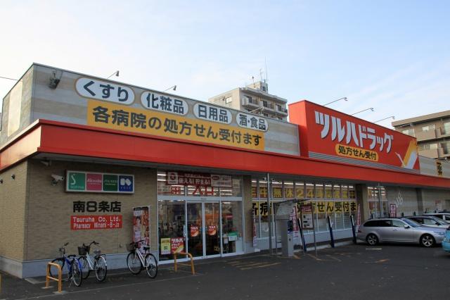 IMG_0116 (2)