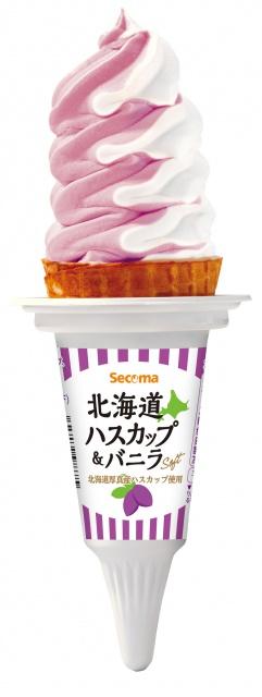 北海道ハスカップ&ミルクソフト