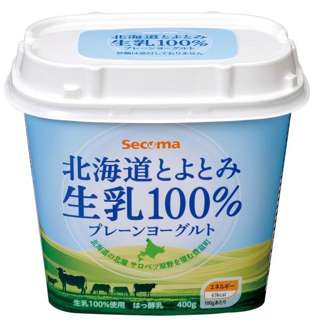 とよとみ生乳100%ヨーグルト