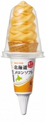 北海道メロンソフト果汁ひろがる